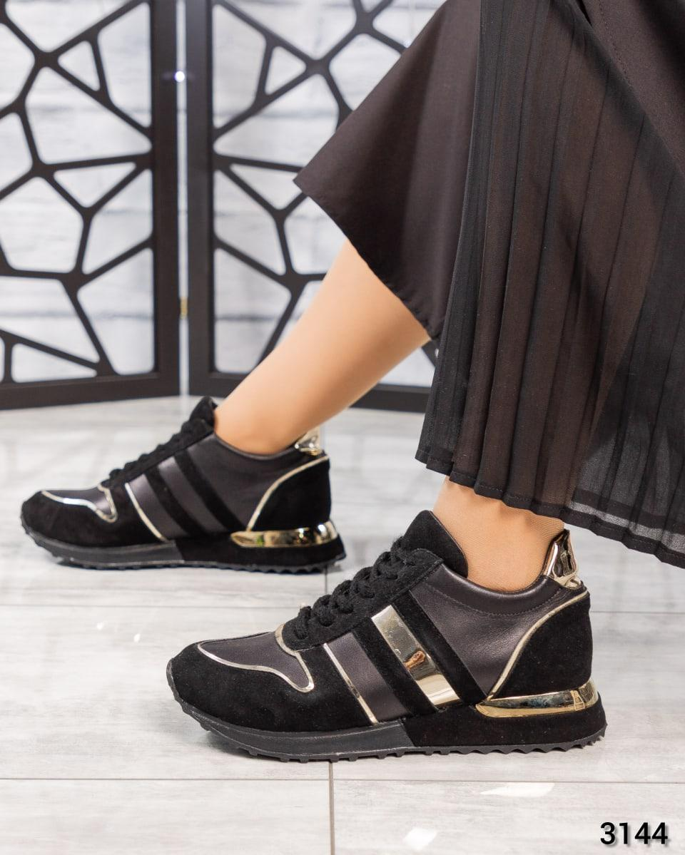 Кроссовки женские натуральные черные