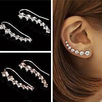 Серьги протяжки кристаллы дуги брендовые с креплением-крючком свадебные сережки