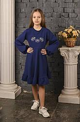 Сукня Піони