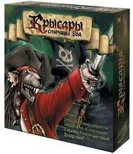 Настольная игра Крысары сточных вод (Sewer Pirats)