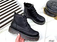 Ботинки черные в стиле Мартенс кожаные код 26347, фото 1