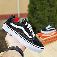 Мужские кроссовки / кеды в стиле Vans, текстиль, черные с белым 41 (26 см)