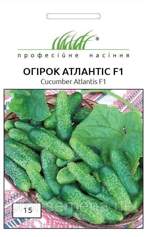 Огірок Атлантіс F1 15 шт.