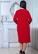 / Розмір 50,52,54 / Жіноче класичне плаття напівприлягаючого силуету / колір червоний, фото 2