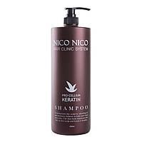 Шампунь для волос с кератином NICO NICO Keratin Shampoo, 1500 ml
