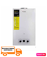 Газовий проточний водонагрівач Thermo alliance jsd20-10 10л.