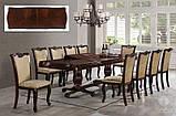 Комплект столовый ЛИССАБОН (Стол+6стульев+2 кресла), фото 2