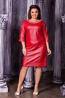 Платье вечернее стильный батал, фото 1