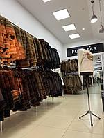 Женская стильная куртка с норковым 44 46 M воротником