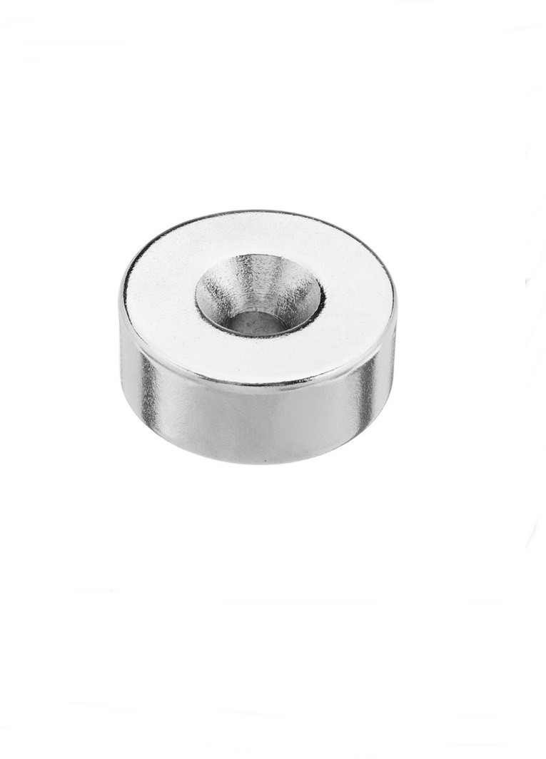 Магнит-кольцо с зенковкой D25-d7,5/4,5хh5 мм - S, Намагниченность N42