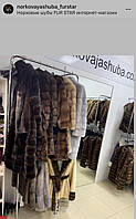 Жіноча куртка осінь весна з хутряним 46 48 L комір норка