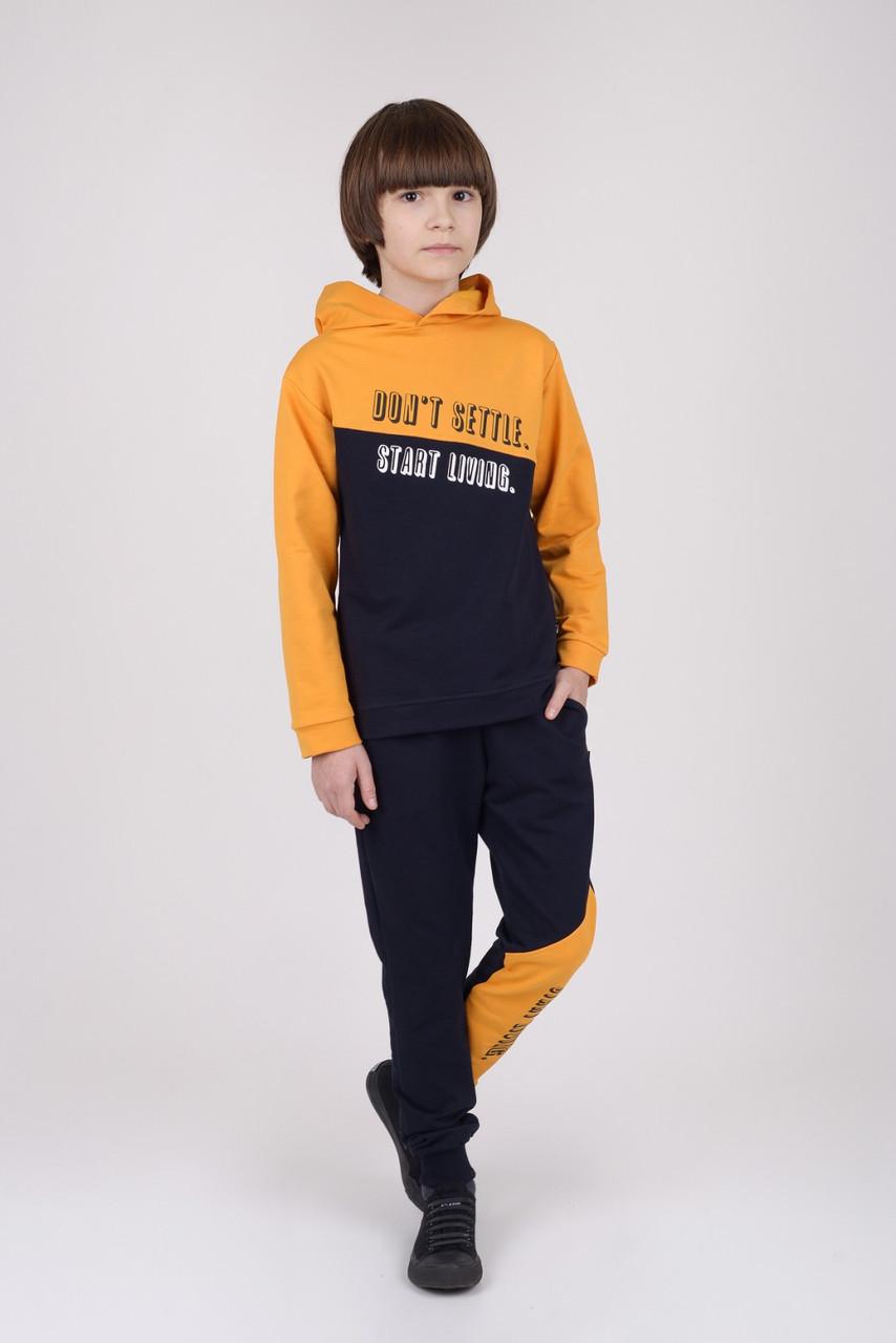 Спортивный костюм для мальчика р. 146