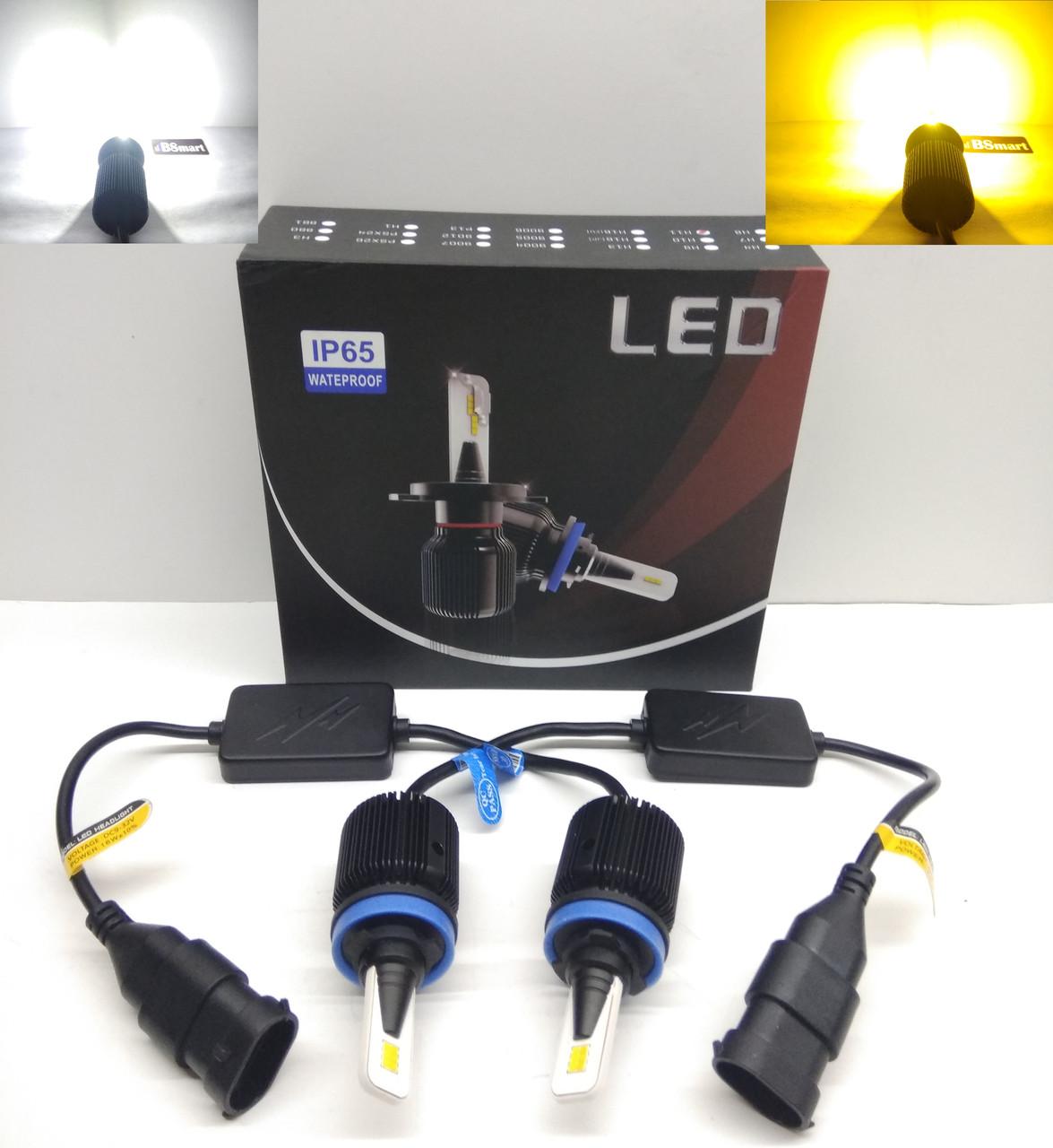 LED автолампы диодные M1 CSP Dual Color, H11, H8, H9, H16JP, белый и желтый, 8000LM, 40W, 9-32V
