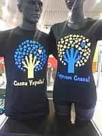 Парные футболки с национальной символикой, Слава Україні - Героям Слава