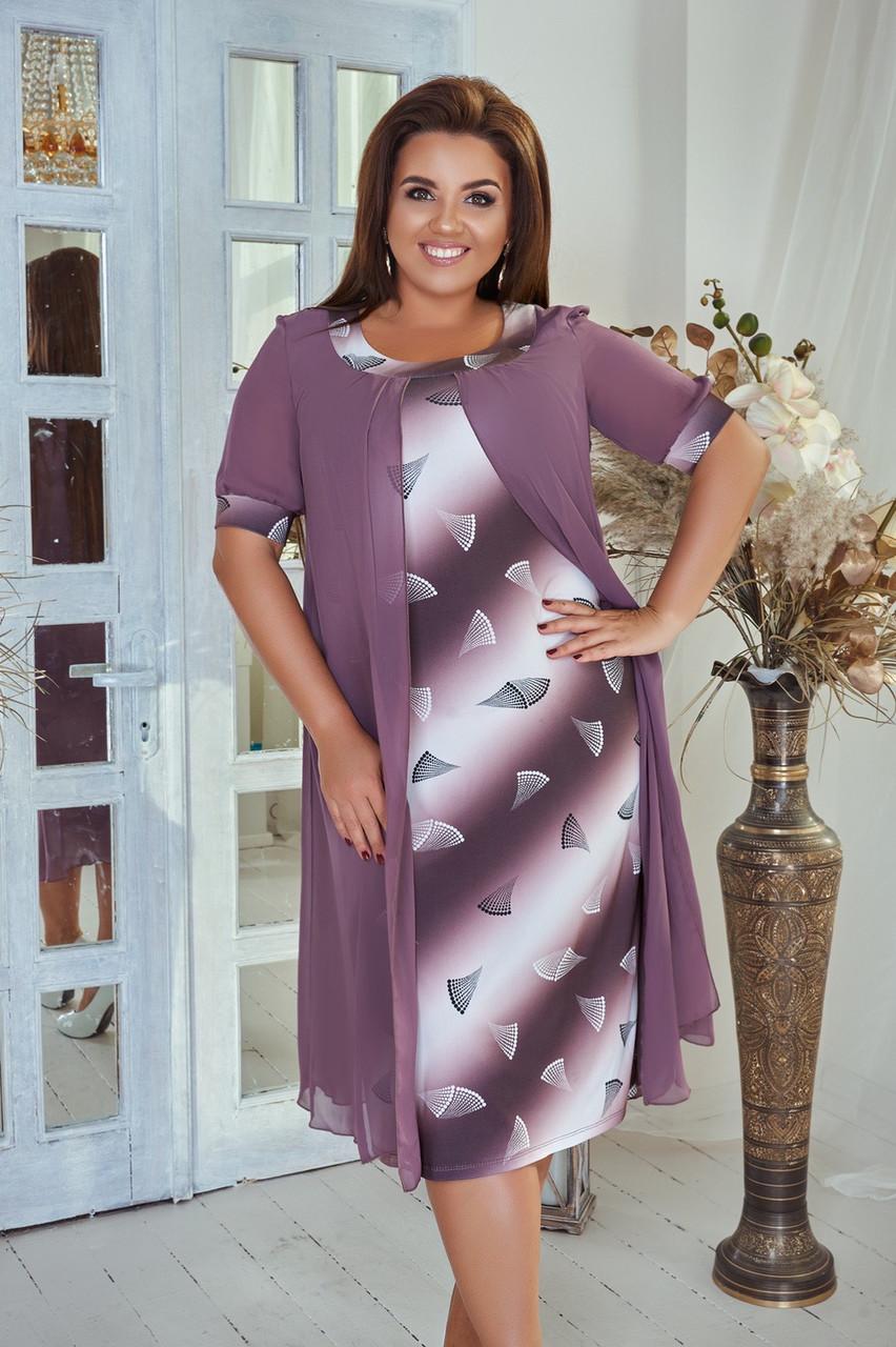 Платье большого размера с шифоном вечернее