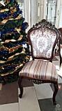 Столовый комплект ПАРИЖ (Стол +6стульев+2кресла, фото 3