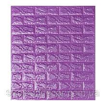 Самоклеющаяся декоративная 3D панель под фиолетовый кирпич 700*770*7мм