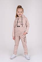 Спортивный костюм для девочки Беж р. 116
