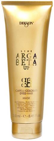 Dikson Argabeta Up Capelli Colorati Maschera - Восстанавливающая маска для окрашенных волос, 250 ml, фото 2