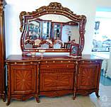 Столовый комплект ПАРИЖ (Стол +6стульев+2кресла, фото 9