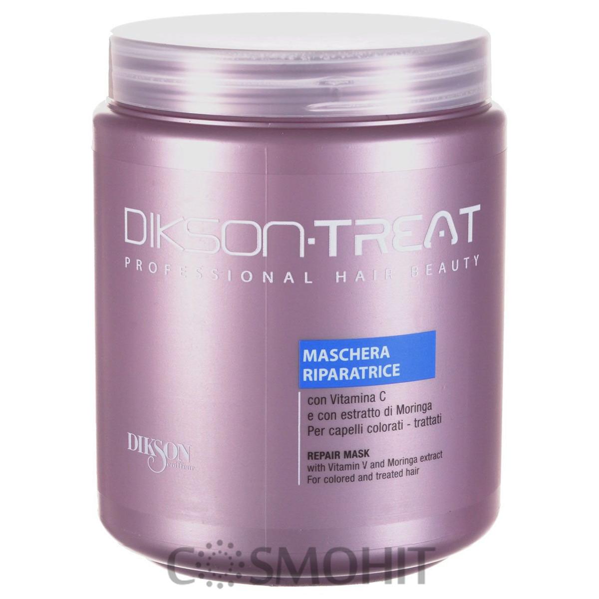 Dikson Treat Maschera Riparatrice - Восстановительная маска с витамином С и экстрактом моринги, 1000 ml