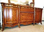 Столовый комплект ПАРИЖ (Стол +6стульев+2кресла, фото 10