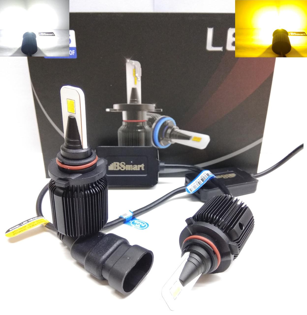 LED автолампы диодные M1 CSP Dual Color, HB3 9005, двухцветная, белый и желтый, 8000LM, 40W, 9-32V