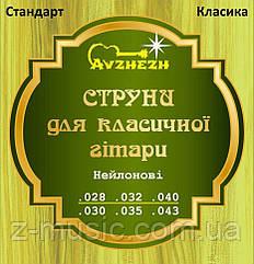 Avzhezh ASCN2843 Стандарт Классика