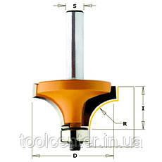 Фреза СМТ R4,75 22,2x12,7x8 радиусная с подшипником, фото 3