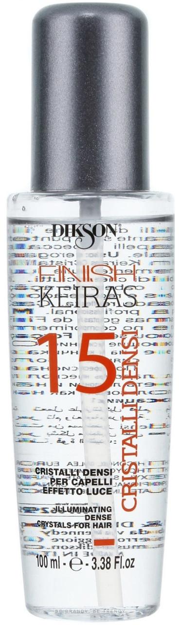 Dikson Keiras Finish Cristalli Densi 15 - Жидкие кристаллы для волос, 100 ml