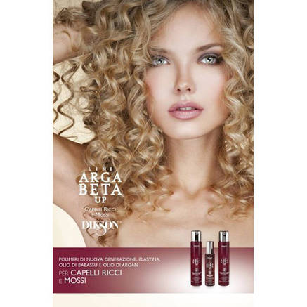 Dikson ArgaBeta Up Conditioner per capelli ricci e mossi - Кондиционер для кудрявых, пористых и сухих волос, 250 ml, фото 2