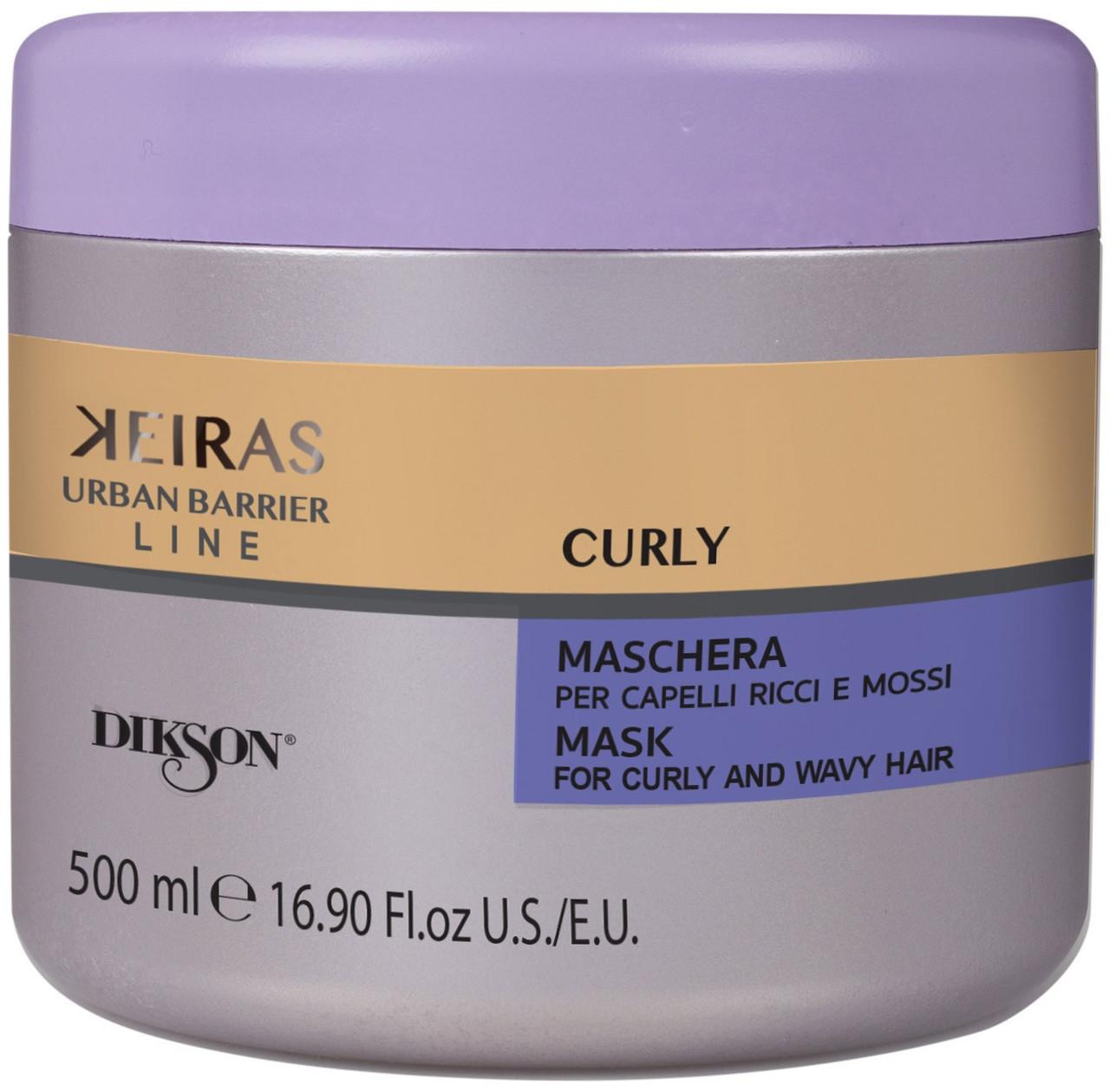 Dikson Keiras Urban Barrier Curly Mask - Маска для кудрявых и пористых волос, 500 ml