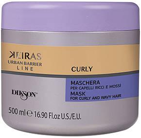 Dikson Keiras Urban Barrier Curly Mask - Маска для кудрявых и пористых волос, 500 ml, фото 2