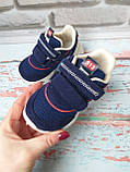 Детские синие кроссовки на мальчика замша и текстиль, фото 3