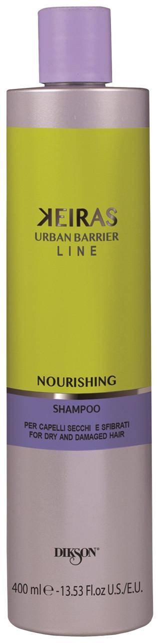 Dikson Keiras Urban Barrier Nourishing Shampoo - Питательный шампунь для поврежденных и сухих волос, 400 ml