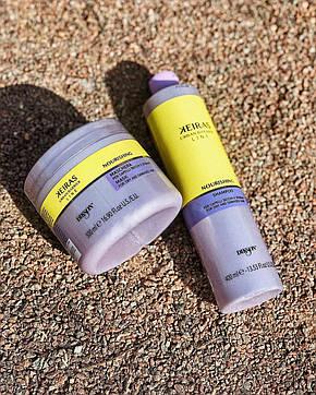 Dikson Keiras Urban Barrier Nourishing Shampoo - Питательный шампунь для поврежденных и сухих волос, 400 ml, фото 2