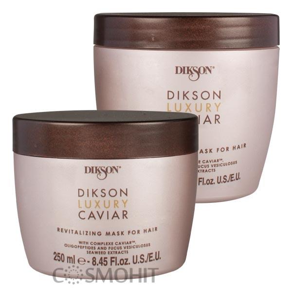 Dikson Luxury Caviar Revitalizing Mask - Ревитализирующая маска-концентрат с олигопептидами, 250 ml