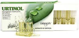 Dikson Urtinol - Тонизирующее средство с экстрактом крапивы в ампулах, 10 х 10 ml, фото 3
