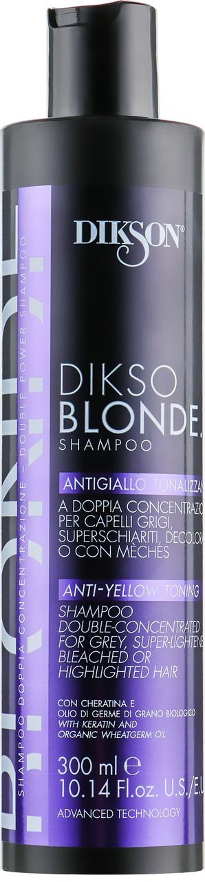 Dikson Dikso Blonde Anti-Yellow Shampoo - Усиленный антижелтый шампунь, 300 ml