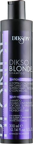 Dikson Dikso Blonde Anti-Yellow Shampoo - Усиленный антижелтый шампунь, 300 ml, фото 2