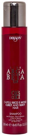 Dikson Argabeta Up Shampoo Per Capelli Ricci e Mossi - Шампунь для кудрявых, пористых и сухих волос, 250 ml, фото 2