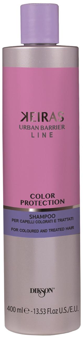 Dikson Keiras Urban Barrier Color Protection Shampoo - Шампунь для окрашенных волос, 400 ml