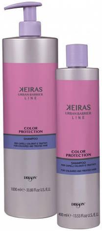 Dikson Keiras Urban Barrier Color Protection Shampoo - Шампунь для окрашенных волос, 400 ml, фото 2