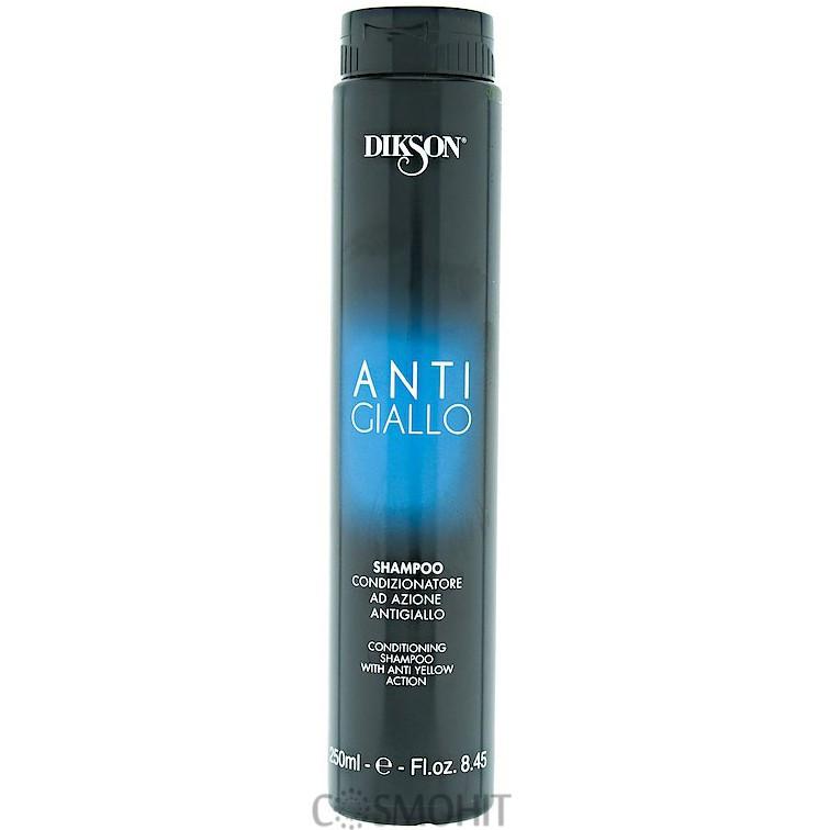 Dikson Antigiallo Shampoo - Шампунь против желтизны волос, 250 ml