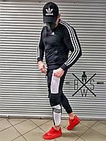 Спортивный костюм мужской в стиле Adidas lampas x black   весенний осенний ЛЮКС