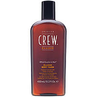American Crew Classic Body Wash - Гель для душу Класичний, 450 ml