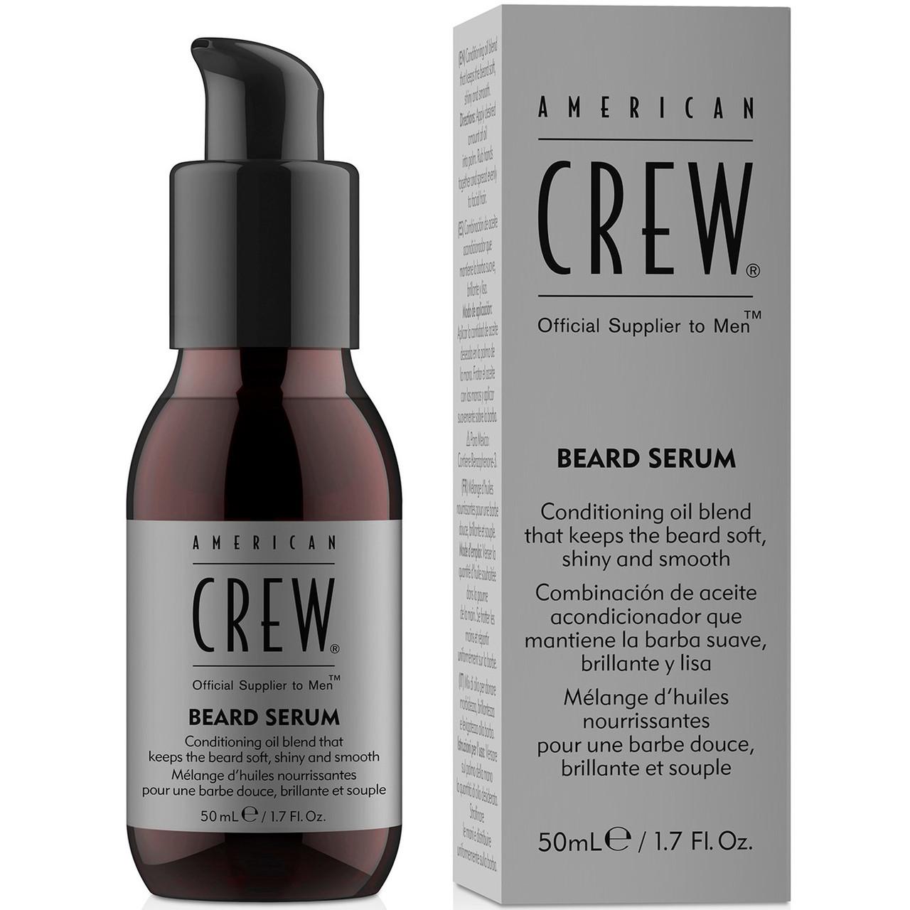 American Crew Beard Serum - Сыворотка для бороды, 50 ml