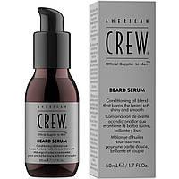 American Crew Beard Serum - Сироватка для бороди, 50 ml