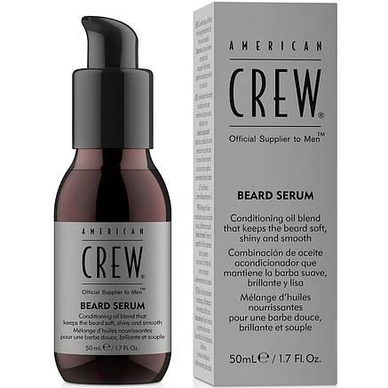 American Crew Beard Serum - Сыворотка для бороды, 50 ml, фото 2