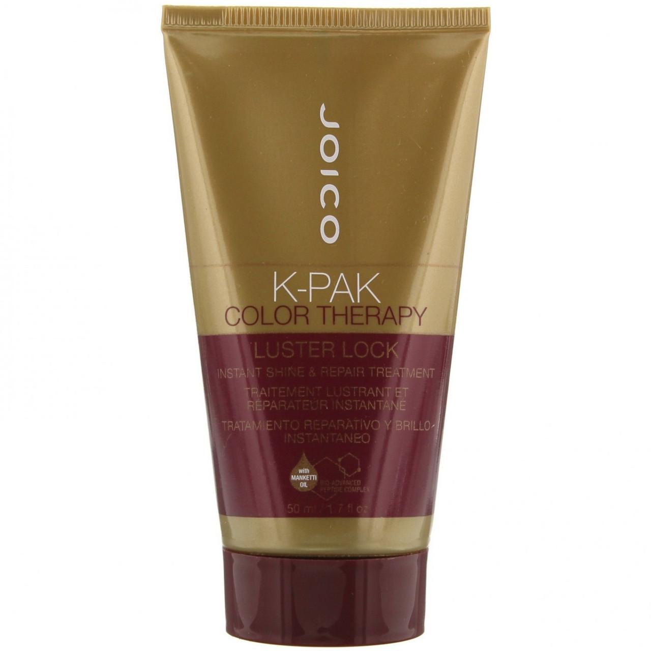 Joico K-Pak Color Therapy Luster Lock - Маска для защиты цвета и блеска волос, 50 ml
